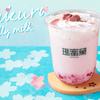 さくらミルクに鮮やかなピーチゼリーがたっぷり♡ 瑪蜜黛(モミトイ)から桜ドリンク第2弾『さくらジュレミルク』が新発売!