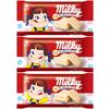 ミルキー風味のれん乳をモナカ・アイス・ソースの全てに配合♡ ペコちゃん柄のパッケージも可愛い『不二家ミルキーモナカ』新発売!