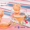 可愛さぬいぐるみ級♡ カップにつかまる姿が可愛い『ハローキティもなか』栗庵風味堂から発売中!