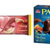 なめらかなミックスベリーアイス&チーズアイスをうずまき状にミックス♡『PARM(パルム) ベリーのティラミス(1本入り)』新発売!