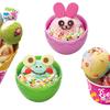 コロコロまあるいアイスクリームが、まるでイースターエッグみたい♪ サーティワン アイスクリームに春らしさいっぱいのカラフルな限定商品が登場!