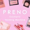 人気の韓国コスメが自販機で買えちゃう♪ コスメ専用自動販売機『PRENO』がラフォーレ原宿に期間限定で設置!
