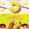 人気のチーズケーキがドーナツに♡ 濃厚×香ばしい『バスク風 チーズケーキ』&爽やか×甘酸っぱい『レモン レア チーズケーキ』がクリスピー・クリーム・ドーナツに登場!