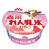 甘酸っぱいいちご&れん乳の優しい甘さ♡ パッケージもレトロ可愛い『森永れん乳氷 いちご』期間限定で発売!