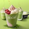 ストロベリーホイップクリーム&もちもち白玉で見た目も華やか♡ マックカフェ バイ バリスタに『いちご白玉抹茶フラッペ』が新登場!