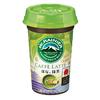 エスプレッソと宇治抹茶の香ばしさが味わえる♪ 新緑シーズンにピッタリな『マウントレーニア カフェラッテほな、抹茶』期間限定で新発売