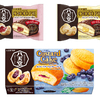 人気のくりーむパン専門店「八天堂」と初コラボ!今しか味わえない特別な「チョコパイ」&「カスタードケーキ」が新発売♪