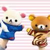リラックマ&コリラックマが「パピコ」デザインの服に身を包む♡ 可愛いパペットが当たる『パピコ×リラックマ 2コいっしょキャンペーン』開催!!