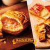 ミスタードーナツから懐かしのパイ3種がさらにおいしくなって復活!『ラズベリーチーズパイ』『エビグラタンパイ』『マッシュ&ミートパイ』期間限定で発売♪