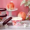 甘く芳醇な白桃&コク深いミルクの味わい♡ ハーゲンダッツミニカップ『白桃』期間限定で発売!