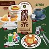 カラフルなクリームソーダに、レトロなプリンアラモードも♡「純喫茶」の名物メニューを再現した『純喫茶 ミニチュアコレクション』全国のカプセルトイにて発売!