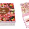 CANMAKEの人気アイテムをケーキのような可愛いBOXにIN♡ アニバーサリー限定コフレBOX『キャンメイク 35th コフレ』発売!