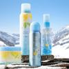 アルプス氷河水カプセルで夏の暑さを爽快クールに!「VECUA Honey」から夏に向けたひんやりアイテムが数量限定で発売