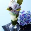 雨露に濡れる紫陽花をイメージ♡ 美しく幻想的な『紫陽花パフェ』が京都・伊藤久右衛門茶房にて販売中