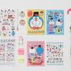 ドラえもんとハローキティがおそろいのリボンを付けてお目見え♡「ドラえもん」50周年を記念した『ASOKO de DORAEMON HELLO KITTY』グッズが新発売