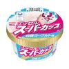 白桃果肉の食感&みずみずしい味わいが楽しめる♡「明治 エッセルスーパーカップ 白桃ヨーグルト味」新発売