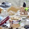 コーヒーのほろ苦さ&チョコレートの甘さが楽しめる♪ ハーゲンダッツミニカップ『コーヒークッキーサンデー』期間限定で発売!