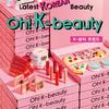 アピューやミシャの限定コスメも♪ PLAZA・MINiPLAにて最新韓国コスメをセレクトした『Oh!K-beauty(オー ケイ ビューティ)』開催