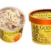 希少な「国産百花蜂蜜」を100%使用♪ ゴディバカップアイス「蜂蜜アーモンドとチョコレートソース」セブン限定で新発売