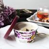 芳醇で華やかなラムレーズンの香りが楽しめる♡ ハーゲンダッツミニカップ『ラムレーズン』が通年販売商品として登場!