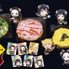TVアニメ「鬼滅の刃」×「道とん堀」がコラボ!キャラクターをイメージしたカラフルなコラボメニュー&限定グッズが新登場☆