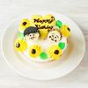 まる子&コジコジのお顔が可愛いオンラインストア限定カップケーキも♡『MARUKO & COJICOJI CAFE』ファン待望のオンラインストアがオープン!