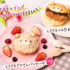 八天堂の「とろけるパンケーキ」&「とろけるたまごサンド」がクマさんフェイスに♡ SHIBUYA109渋谷イマダ キッチンにて限定メニューを発売!