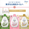 桜、抹茶、米ぬか、日本にちなんだ3種類の香り♡ キメ細かな濃密泡で特別なバスタイムが楽しめちゃう『ダヴ ボディウォッシュ 日本限定セット』新発売!