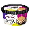 きな粉&黒蜜でティラミスの味わいを表現♡ ハーゲンダッツ『ジャポネ きなこのティラミス』セブン限定で新発売!