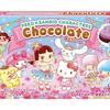 マイメロやポムポムプリンがペコちゃん70周年を可愛くお祝い♪「ペコ×サンリオキャラクターズ」がコラボしたチョコレート、クッキー、ミルキーが期間限定で新発売!