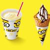 マクドナルドにミニオンズが大集合♪『マックシェイク® バナナ味』『ワッフルコーン チョコバナナ』ハッピーセット®『ミニオンズ』期間限定で発売!