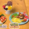 ロコンのサンデーに、ミミロルのフラッペも♡『Pokémon Café Mix』の料理を再現したメニューが東京・大阪の「ポケモンカフェ」に期間限定で登場!