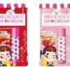 """まるで本物の""""ミルキー""""!リアルな香りが話題の『DELICIOUS LIPCREAM(デリシャスリップクリーム)』から、「ミルキーの香り」&「いちごミルキーの香り」が登場♡"""