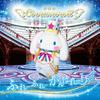 """シナモロール、""""アイドル""""としてCDデビューが決定♪ CD発売に先駆け、リード曲「ふれーふれーがんばれー!」音楽配信スタート☆"""