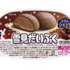 チョコ感たっぷり♡『雪見だいふく コクのショコラ』『雪見だいふく とろける生チョコレート』新発売