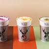 野菜と季節の食材を合わせた新提案のホットミルクティー♡ THE ALLEYから『スイーツベジミルクティー』3種が新発売