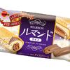 発売4周年の『ルマンドアイス』がさらに美味しさパワーアップ☆ アイスのミルク感&コク深さがルマンドの食感と絶妙にマッチ!