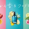 """モンシュシュ""""『ISMシャンプー&ISMトリートメント』SHELL PINK(シェルピンク)、MOANA BLUE(モアナブルー)、ROSE GREEN(ローズグリーン)""""/各1名様・計3名様"""