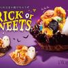 ふわふわオバケ&かぼちゃチョコを飾り付け♡ コールド・ストーンに、パンプキンアイスクリームを使用したハロウィン限定商品3種が登場!