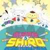 ポチャッコやシナモンとSUPER SHIROがワンワンコラボ!「スーパーシロ×サンリオキャラクターズ」コラボグッズが新発売