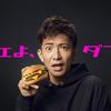 木村拓哉が1番好きなマクドナルドメニュー!「辛ダブチ」「ハミダブチ」「トリチ」期間限定で発売