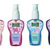 マイメロやキティがレトロ可愛い♡ ボディファンタジーの人気の香りが 「サンリオ」限定デザインで新登場!