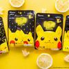 「ピカピュレ」第3弾はピカチュウ&ネオンロゴのパッケージ♡「ピュレグミレモン」ピカチュウデザインが期間限定で発売!