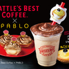 「シアトルズベストコーヒー」が焼きたてチーズタルト専門店「PABLO(パブロ)」と初コラボ!チーズタルト&デザートドリンクを期間限定で発売♪