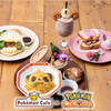 ピカチュウの特別なメニューも♡「ポケモンカフェ」東京&大阪に、 新感覚パズルゲーム『Pokémon Café Mix』の料理を再現したメニューの第2弾が登場!