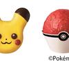 """あのポケモンが初めてドーナツに!""""ミスドでポケモンといいことあるぞ""""「misdo Pokémon」コラボが11月上旬からスタート☆"""