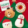 サンタ帽子をかぶったクリスマスベアが新登場♡ クリスピー・クリーム・ドーナツから『HAPPY HOLIDAY』5種が期間限定で発売!
