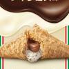 『恋の三角チョコパイ ティラミス味』期間限定で新発売!マスカルポーネチーズチョコクリーム&コーヒークリームの濃厚な味わい♡
