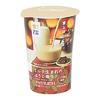ローソンの『ウチカフェ ミルク生まれのほうじ茶ラテ 200mL』など、秋冬にピッタリのほうじ茶飲料が好評発売中!