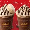 """""""McCafé by Barista""""×GODIVAが日本限定初コラボ!華やかな「マカロン バニラ」をトッピングした『ゴディバ チョコレートエスプレッソフラッペ&マカロン』期間限定で新発売<食レポ>"""